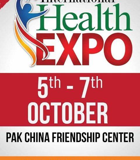 International health Expo 2018